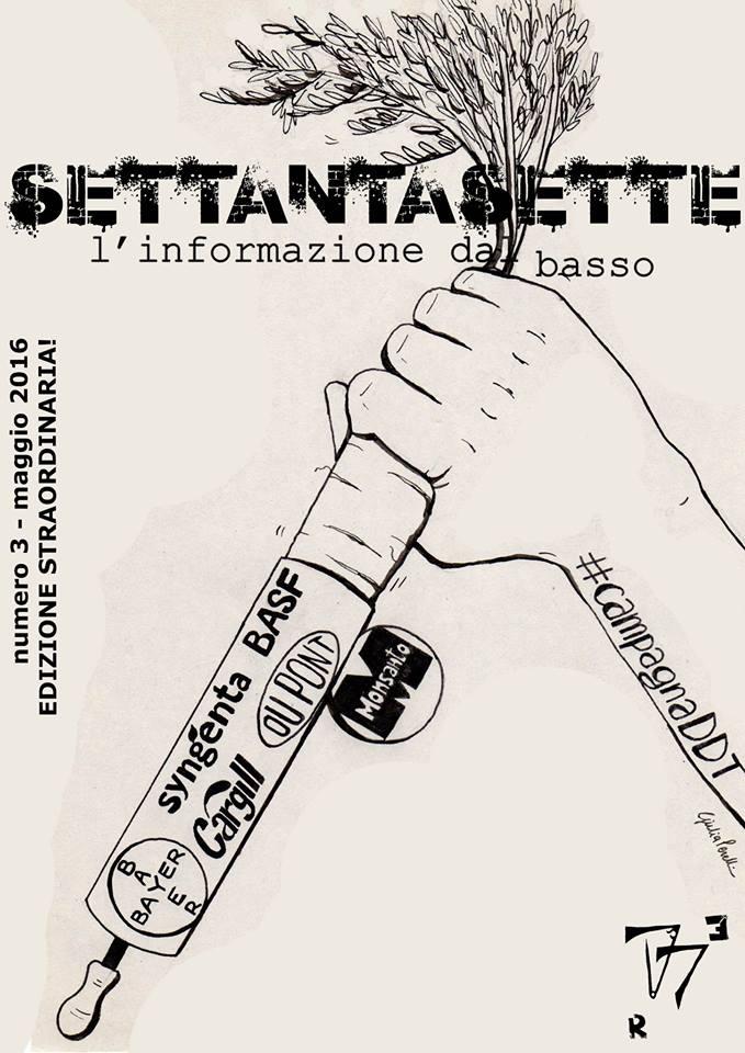 Copertina a cura di Giulia Perelli.